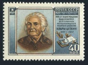 Russia 1983,lightly hinged.Michel 1984. Clara Zetkin,German communist,1957.