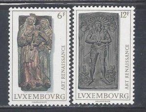 Luxembourg MNH 591-2 Renaissance Art