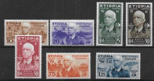 Ethiopia N1-N7 Occupation Stamps Singles MNH (z5)
