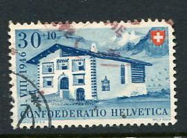 Switzerland #B157 Used (Box1)