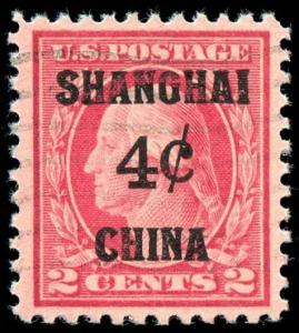 momen: US Stamps #K2 Used PF Cert XF+