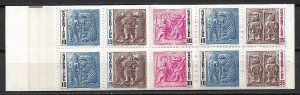 1967 Sweden 730a Swedish Museum of National Antiquities booklet BK of 10 MNH