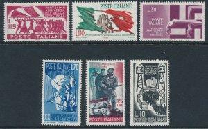 Stamp Italy SC 0903-8 1965 WWII Anti War Liberation Set MNH