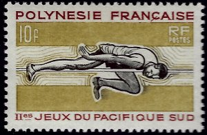 French Polynesia Sc #223 MNH VF*...French stamps are in demand!