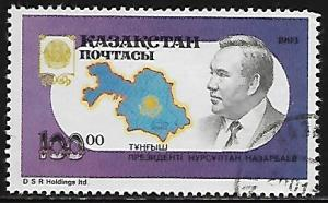Kazakhstan # 40 - President Nazyrbaev - used
