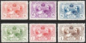 SALE Stamp Label Spain Exposition 1907 Madrid International Poster Set MNG