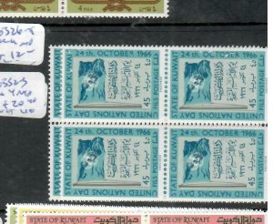 KUWAIT  (P0106B)  UNITED NATIONS    SG 332-3    BL OF 4  MNH