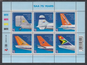 South Africa 1386 Airplanes Souvenir Sheet MNH VF
