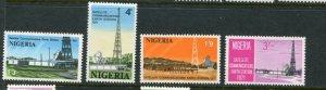 Nigeria MNH 273-6 Satellite Communications Earth Stations 1971
