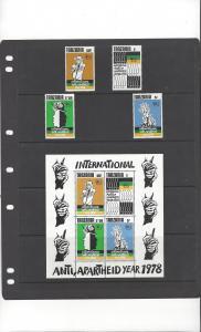 Tanzania 113-6a  MNH  UN Anti-Apartheid Year 1978
