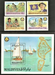 MALDIVE ISLANDS Sc# 1241 - 1245 MNH FVF Set-4+ Souvenir Sheet Girl Guides Scouts