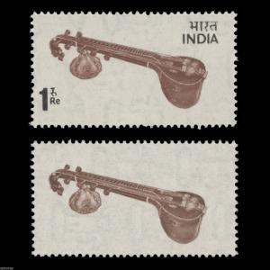 India 1974 (Error) R1 Veena missing black colour