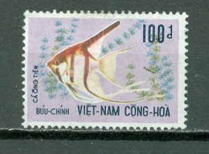 VIETNAM HIGH VAL of SET #404..MINT LIGHT H..$27.50