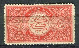 SAUDI ARABIA; 1917 early classic Hejaz issue Roul 13 mint hinged 1/2Pi. value