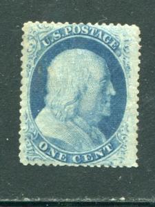 USA  Franklin   Mint NH    F-VF  -  LSP