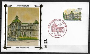 1981 Japan 1465 Western Architecture FDC with silk cachet