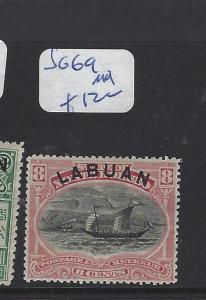 LABUAN  (P2010B)   8C  BOAT      SG 69    MOG