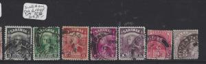 SARAWAK  (PP3010B)  7 STAMPS WITH PAQUEBOT CANCELS  VFU LOT
