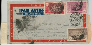 44854 - IVORY COAST Côte d'Ivoire - POSTAL HISTORY: AIRMAIL COVER to FRANCE 1936