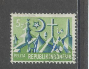 Indonesia 766  Used