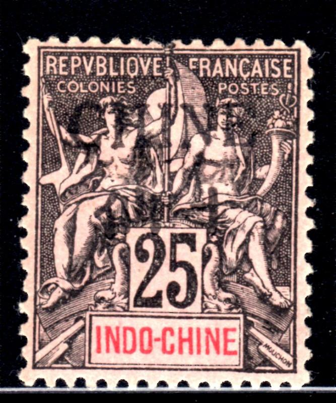 France Offices in China #25a, mint hinged, CV$12.50