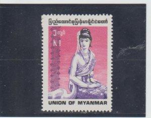 Burma  Scott#  250  MH  (1974 Burmese Couple)