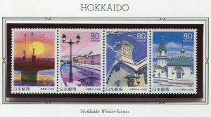 Japan 1999 Prefecture NH Scott Z384-87 Z387a Hokkaido Winter Scenes Strip of 4