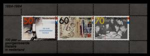 Netherlands B606a MNH Filacento, Philately, Stamp on Stamp
