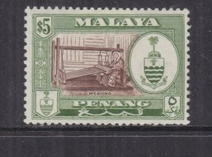 PENANG, MALAYSIA, 1955 Arms, $ 5.00 Emerald & Brown, lhm.