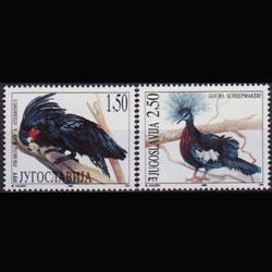 YUGOSLAVIA 1996 - Scott# 2346a-b Birds 1.5-2.5d NH