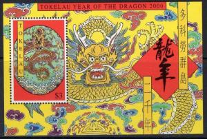 TOKELAU ISLANDS SGMS306 2000 CHINESE NEW YEAR (YEAR OF THE DRAGON) MNH
