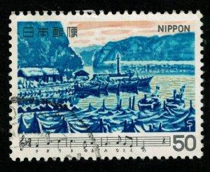 Japan, 50 SEN (T-5963)