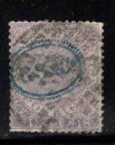Straits Settlements Scott 12 Used  1867 Queen Victoria CC wmk