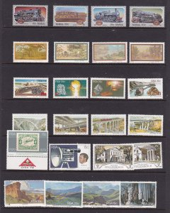 South Africa a small mint collection moderns