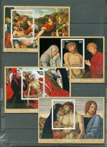 RWANDA 1975 PAINTINGS #624-627...SOUVENIR SHEETS SET MNH...$12.00