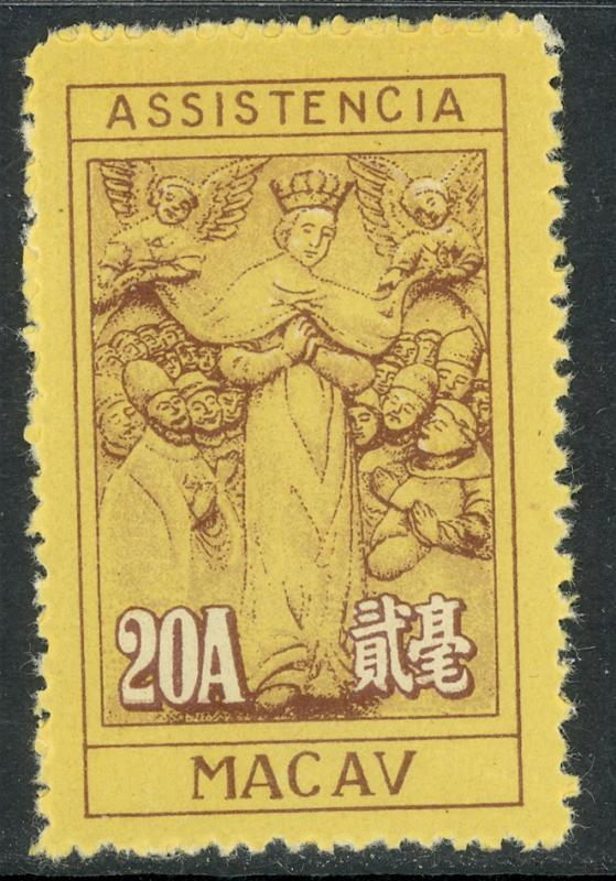 MACAO 1953-56 20A Symbol of Charity POSTAL TAX Stamp Sc RA12 MNH