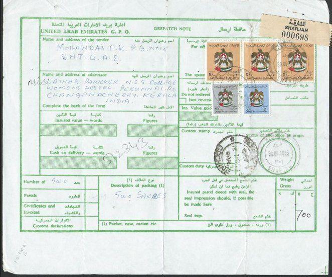 SHARJAH 1985 parcel notice to India with Sharjah label and cds.............52159