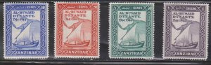 ZANZIBAR Scott # 218-21 MH - 200th Anniversary Of Al Busaid Dynasty