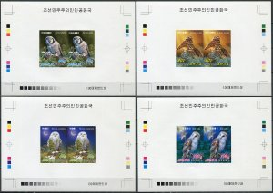 Korea 2013. Owls (MNH OG. Imperforated) Set of 4 Proofs