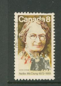Canada SG 761  FU
