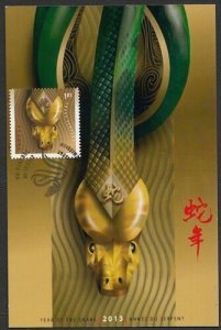 CANADA #2600 - SNAKE LUNAR NEW YEAR 2013 INT'L POSTAGE RATE STAMP MAXIMUM CARD