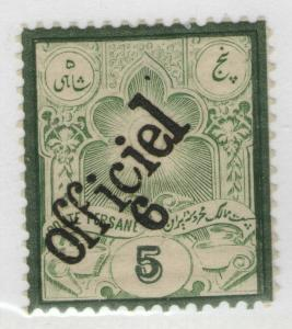 PERSIA MH Scott # 66 reprint? forgery? (1 Stamp) (1)