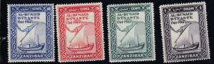 ZANZIBAR  1944  S G 327 - 330    SET OF 4 MH