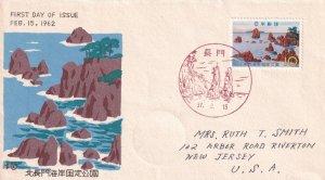 1962, Japan: Omishima, FDC (E11751)