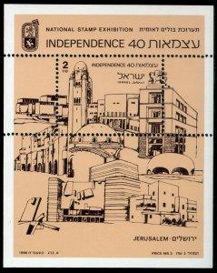 1988 Israel 1089/B37 Architecture in Jerusalem 10,00 €