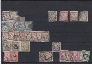 France Postage Due Stamps FAULTS Ref 31736