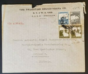 1940's Jerusalem Palestine to Chicago Pencil Sharpener Advertising Airmail Cover