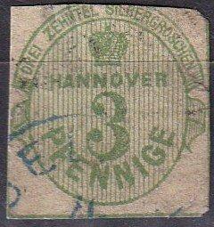 Hanover #17 Used CV $950.00 (Z6781)