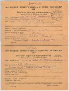 56046 - ROMANIA / WWII - POSTAL HISTORY: CARD to P.O.W. in RUSSIA Sept 1946