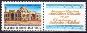 Uzbekistan. 1994. m + kup 44. Architecture. MNH.